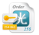 HikaShop order with serial assigned
