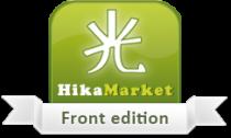 hikamarket-front-edition